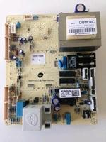 Carte électronique DBM04